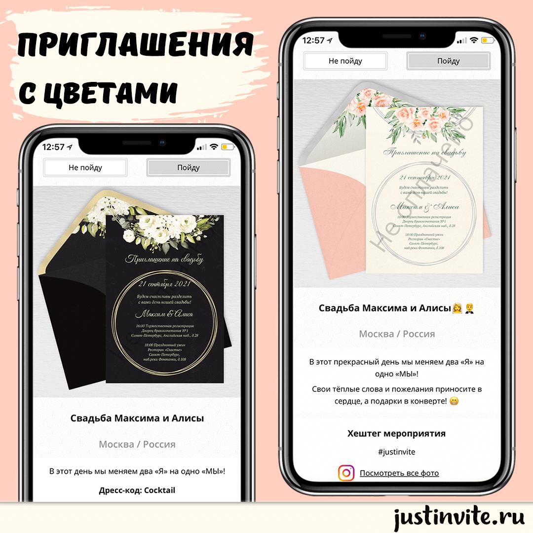 20200805_1_wedding_invitations_floral