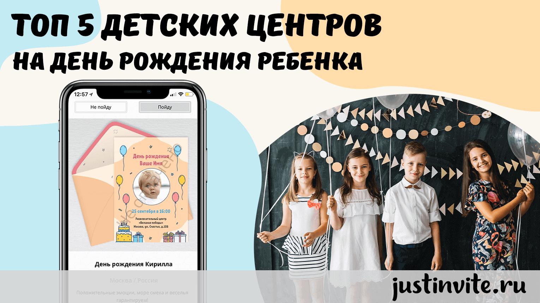 20201106_kids_center_for_birthday