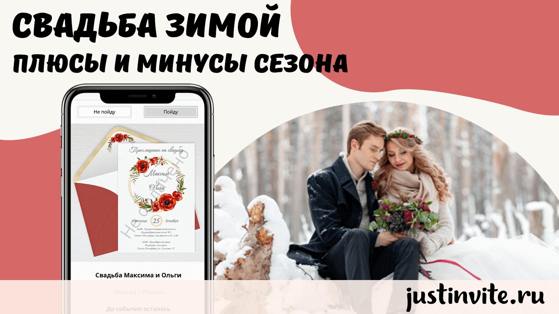 20201126_winter_wedding