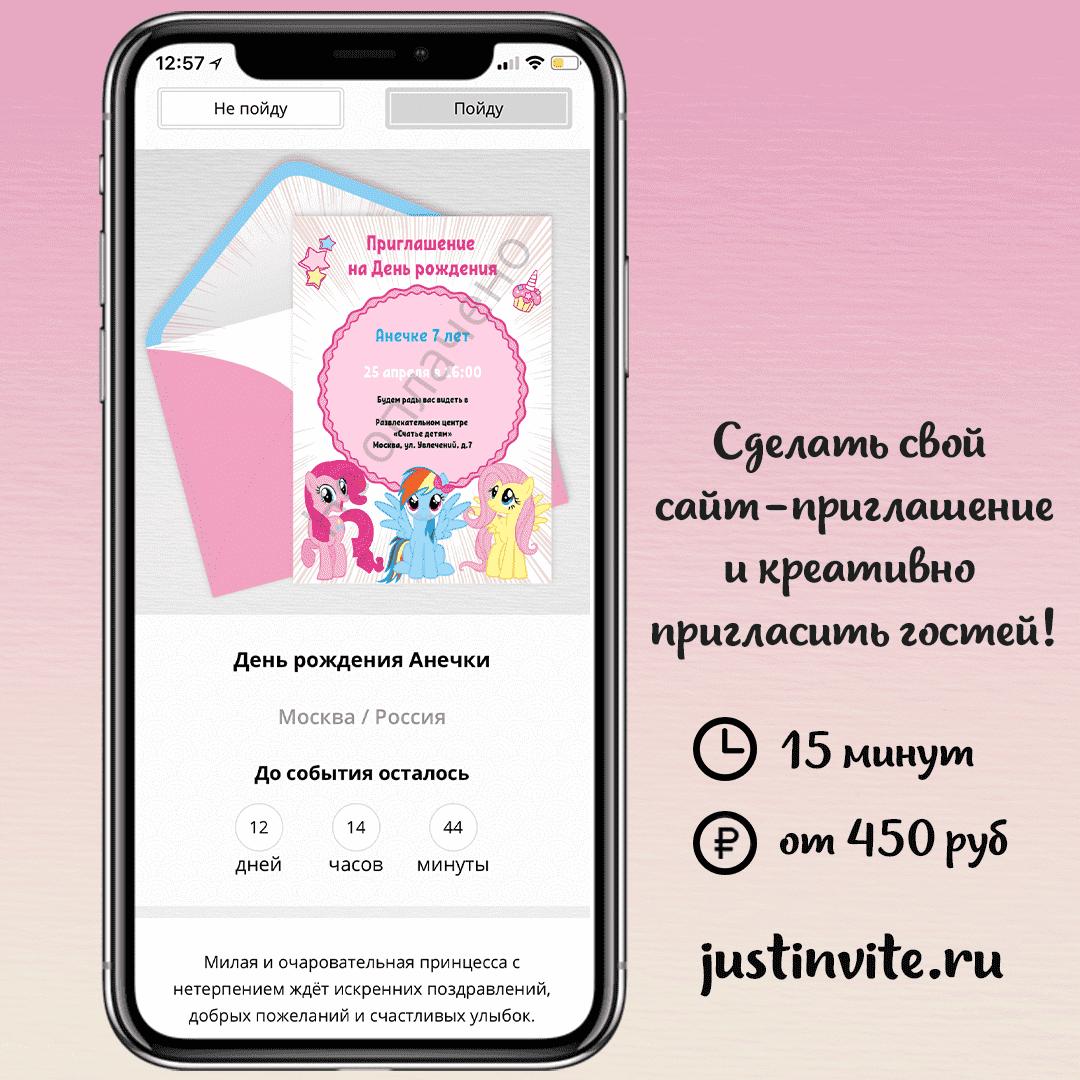 20210301_--_Pony-2