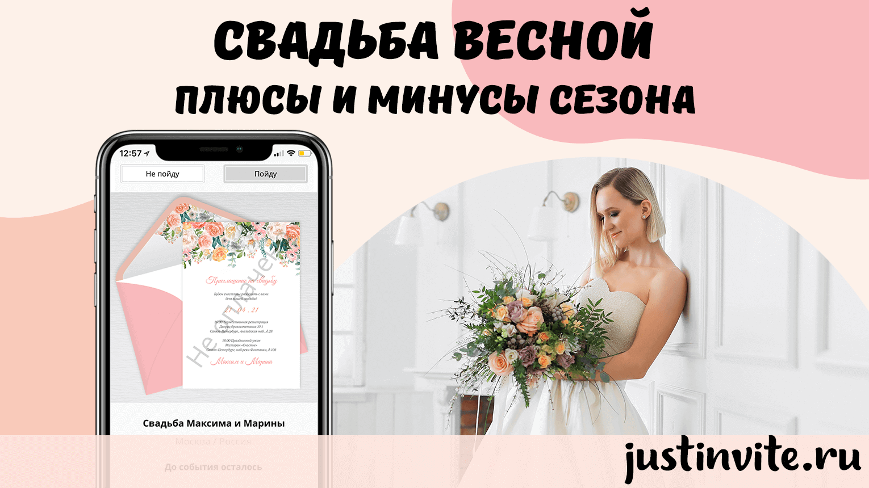 20210326_spring_wedding_2021
