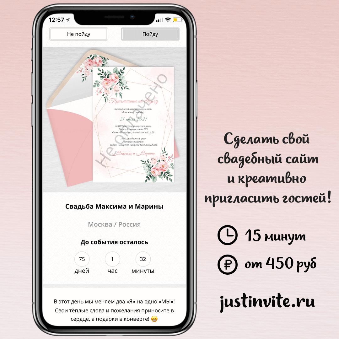 20210531_summer-wedding-2021_invitation_2