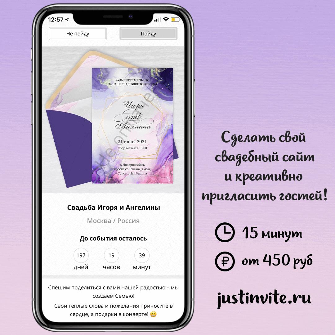 20210531_summer-wedding-2021_invitation_4