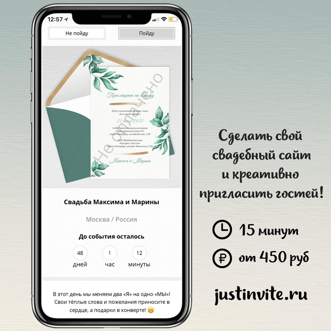 20210531_summer-wedding-2021_invitation_5