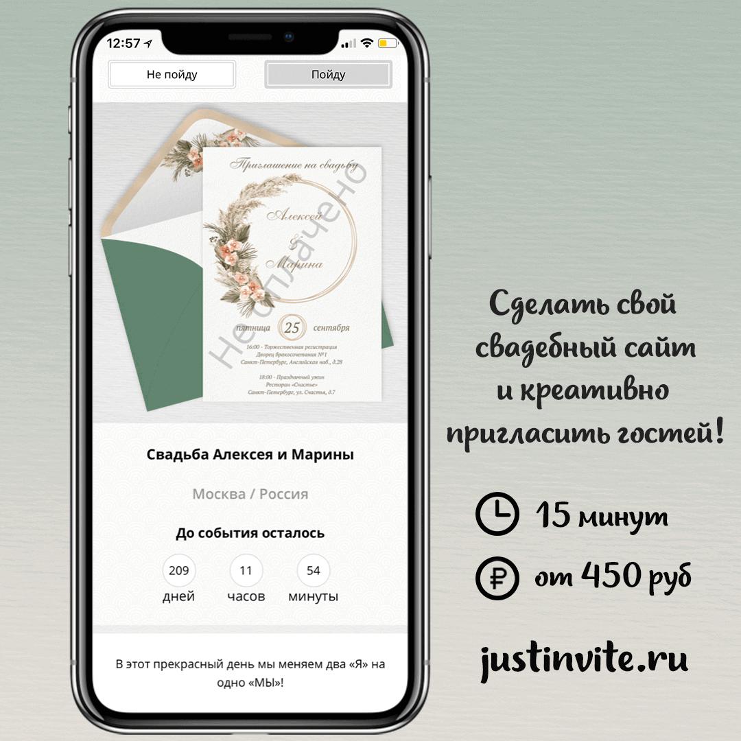 20210531_summer-wedding-2021_invitation_7