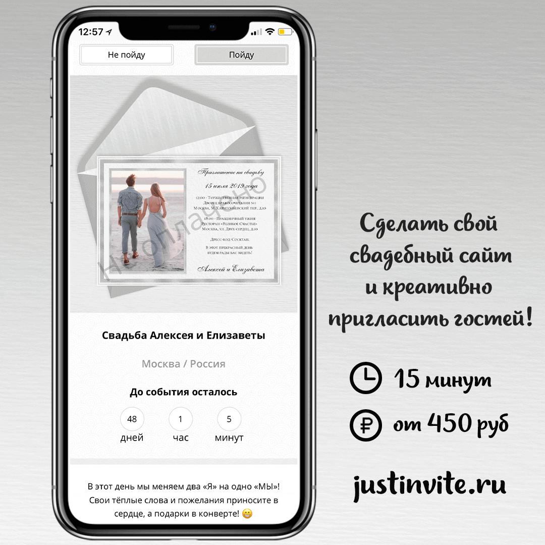 20210531_summer-wedding-2021_invitation_8